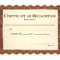 Free Printable Employee Recognition Certificate : V M D Throughout Employee Recognition Certificates Templates Free